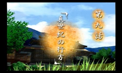 blog-tengenso9-002.jpg