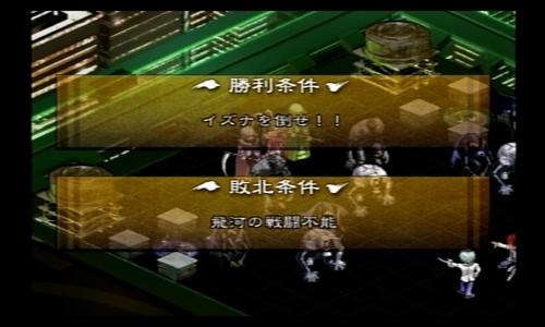 blog-tengenso9-013.jpg