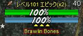 Brawlin Bones_name
