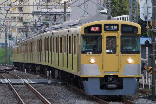 2015-08-22 西武2055F 急行本川越行き 2673レ