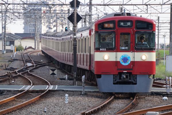 2015-08-22 西武9103F 急行池袋行き 2160レ