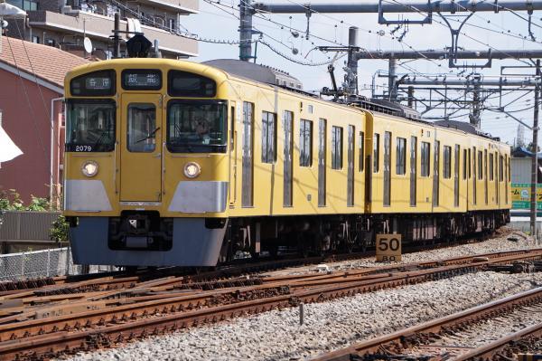 2015-09-19 西武2079F 各停飯能行き2