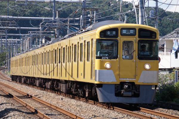 2015-09-19 西武2079F 各停飯能行き3