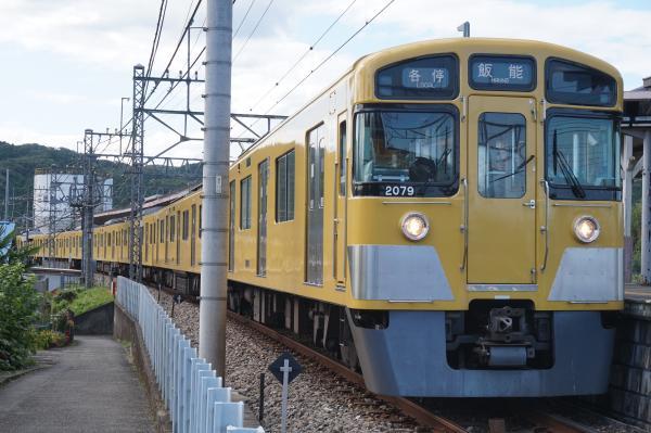2015-09-19 西武2079F 各停飯能行き4