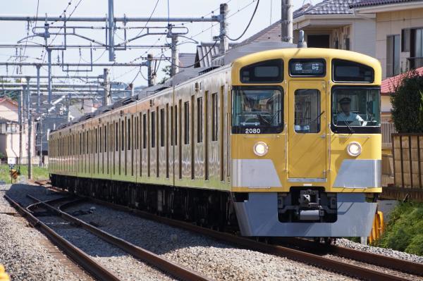 2015-09-19 西武2079F 臨時高麗行き4