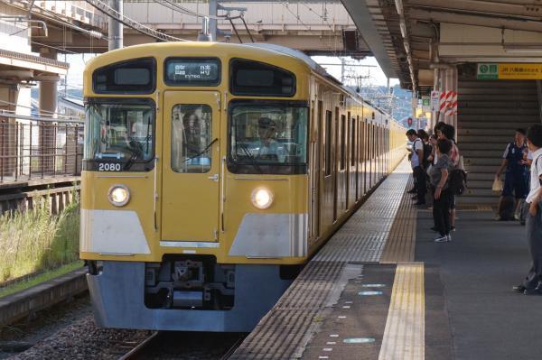 2015-09-19 西武2079F 臨時高麗行き6