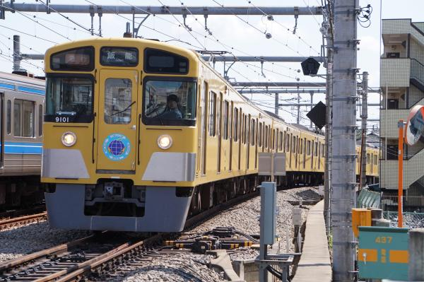 2015-09-19 西武9101F 急行飯能行き 2111レ