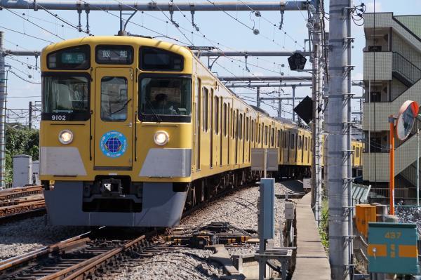 2015-09-19 西武9102F 準急飯能行き1 4123レ