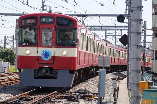 2015-09-19 西武9103F 急行飯能行き 2113レ