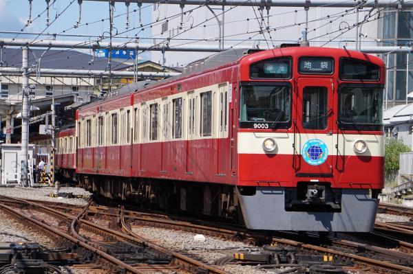 2015-09-19 西武9103F 準急池袋行き 4118レ