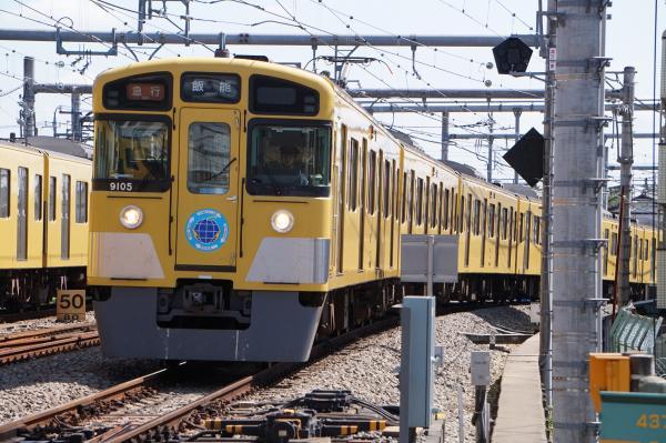 2015-09-19 西武9105F 急行飯能行き 2115レ