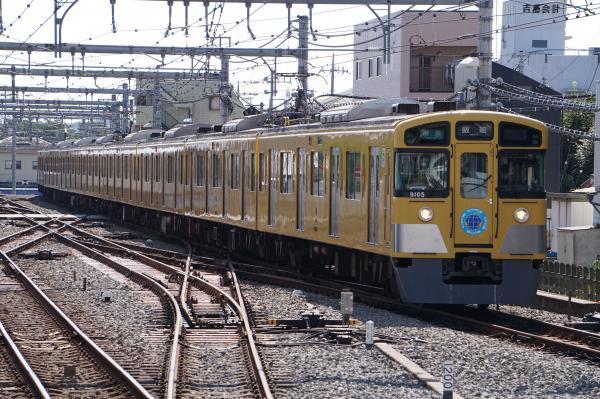 2015-09-19 西武9105F 準急飯能行き 4117レ