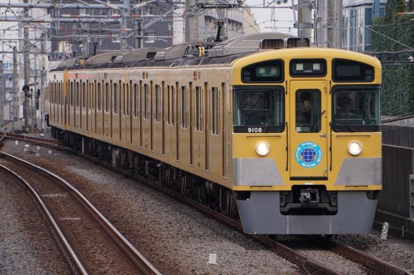 2015-09-19 西武9108F 準急飯能行き 4147レ