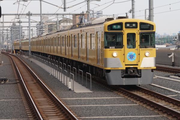 2015-09-19 西武9105F 準急飯能行き 4143レ