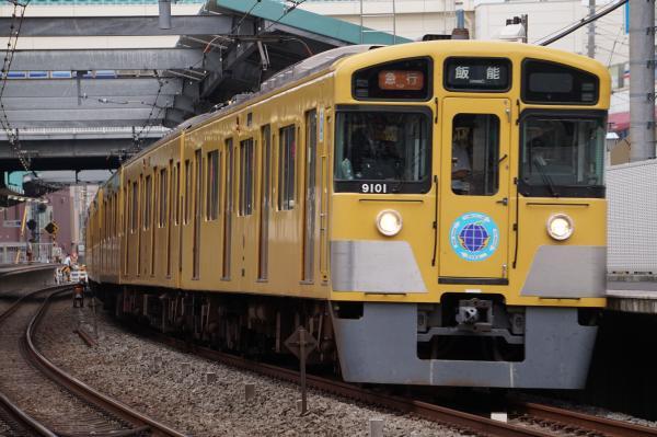2015-09-21 西武9101F 急行飯能行き 2149レ