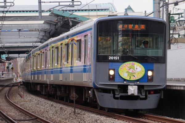 2015-09-21 西武20151F 各停豊島園行き 5487レ