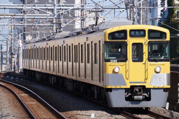 2015-09-22 西武2069F 各停豊島園行き1 5467レ
