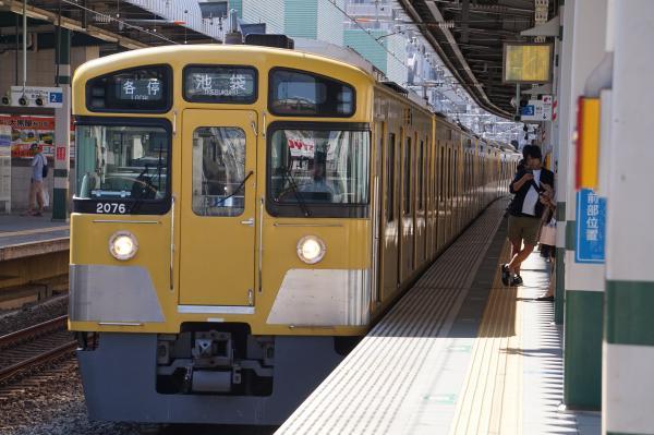 2015-09-22 西武2075F 各停池袋行き 5310レ