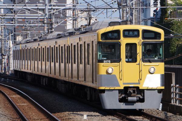 2015-09-22 西武2075F 各停豊島園行き1 5469レ
