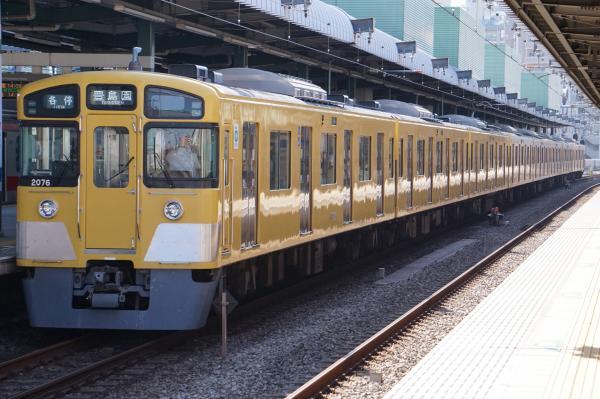 2015-09-22 西武2075F 各停豊島園行き2 5469レ