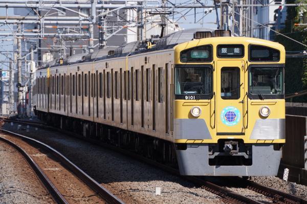 2015-09-22 西武9101F 準急飯能行き 4133レ