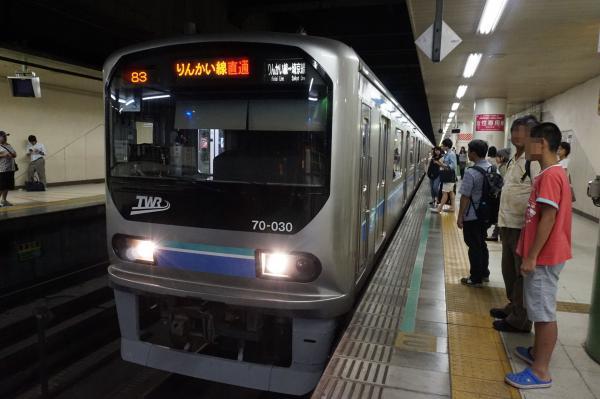 2015-09-23 りんかい線70‐000形Z3編成 快速新木場行き
