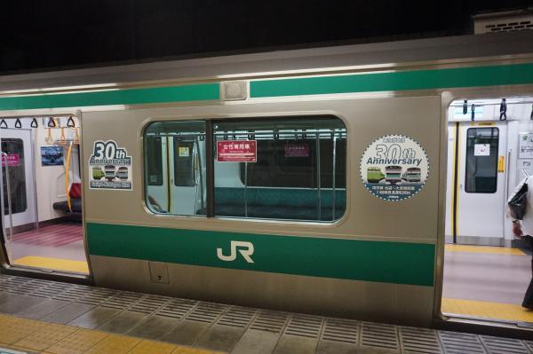 2015-09-23 埼京線E233系ハエ130編成 ラッピング
