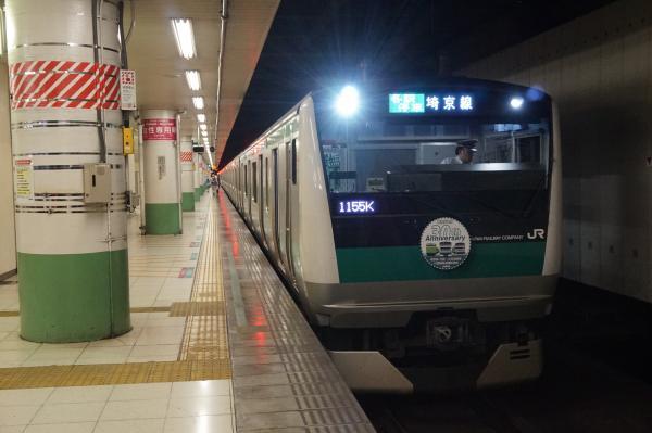 2015-09-23 埼京線E233系ハエ130編成 各駅停車新宿行き