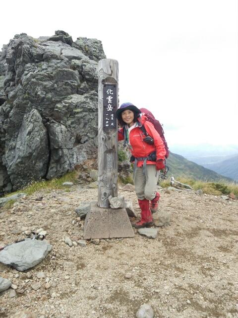 化雲岳頂上