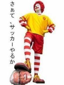 マクドナルド①