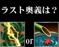 迅雷or侘び