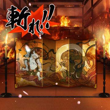 SSR演出-風神雷神