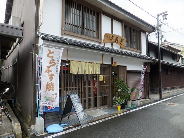 150821_01.jpg
