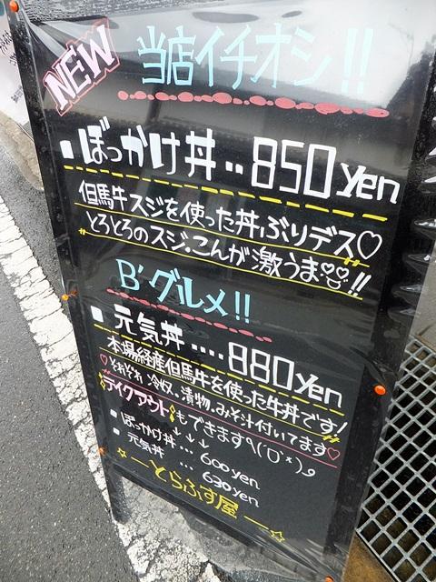150821_02.jpg