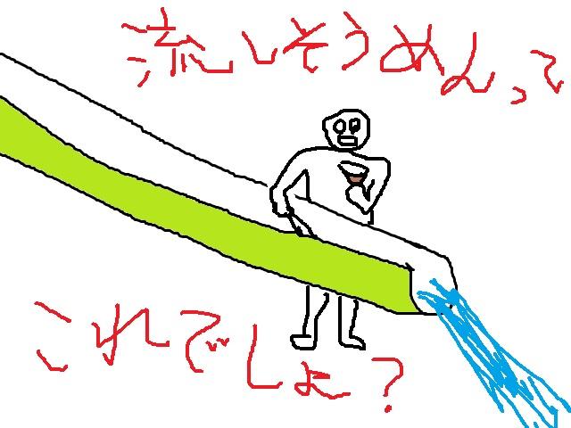 150903_06.jpg