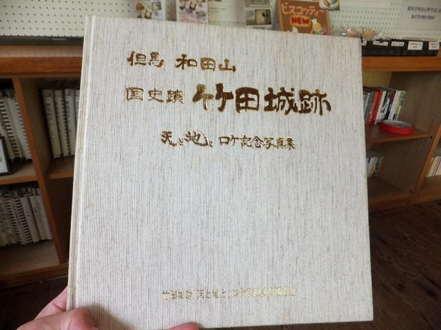 150906_05.jpg