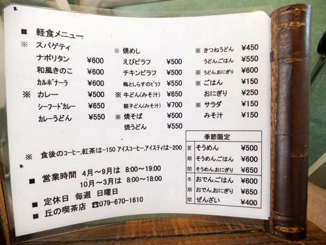 150909_04.jpg