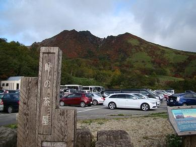 峠の茶屋駐車場