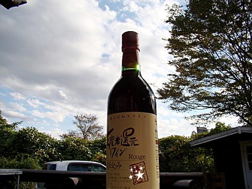 ワイン加工