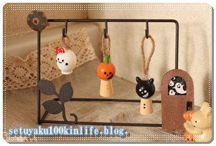 2015-10-22くるみボタンをハンドメイド!100均ショップセリアの「くるみボタンキット」でハロウィン飾りをプチアレンジ