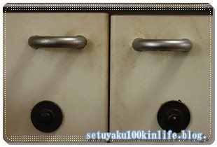 コンロ下キッチン扉の油汚れ落とし!100均ショップダイソーの「おそうじ用クエン酸」と重曹でスッキリお掃除