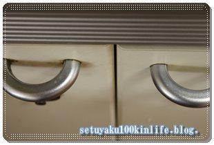 2015-10-2e4コンロ下キッチン扉の油汚れ落とし!100均ショップダイソーの「おそうじ用クエン酸」と重曹でスッキリお掃除