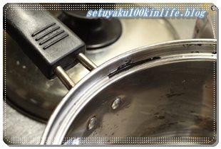 鍋のふちのこびりついた焦げ落とし!100均ショップダイソーの「おそうじ用クエン酸」と重曹でお掃除