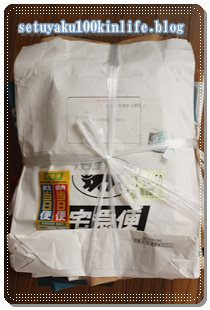 思い出の紙袋、数えてみたら100枚以上断捨離しがほうがいい?~断捨離片付けしてみる2