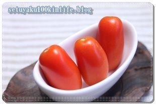 連作のミニトマト3個初収穫、細長いトマトはどんな味?~節約ベランダプランター家庭菜園10