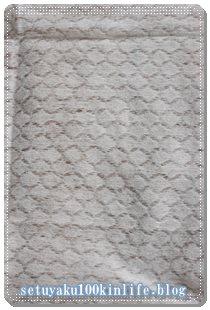 床掃除!ホコリを絡めとる100均ショップセリアの「フローリングワイパーシート」ドライタイプを使った感想