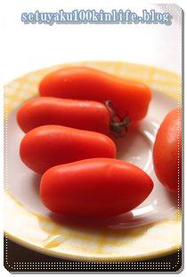 今頃、赤くなってきたトマト雨が降る前に5個収穫しました。~~節約ベランダプランター家庭菜園11
