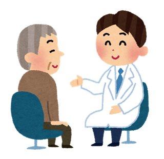 申請に必要な書類!主治医に断られた障害状態確認の診断書とは?さて、どうする。