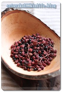 赤い山椒の実は粉山椒になるの?どこを食べるのか~節約レシピ