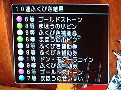 1003_004.jpg